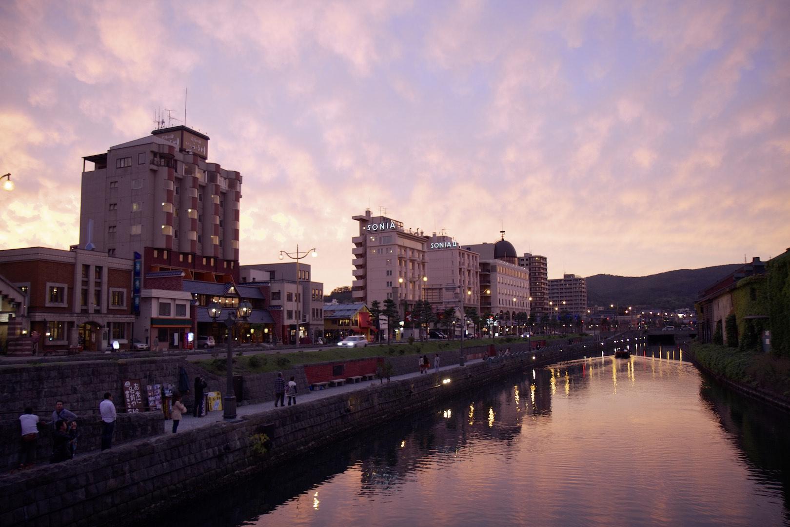 Hotel Sonia, Otaru